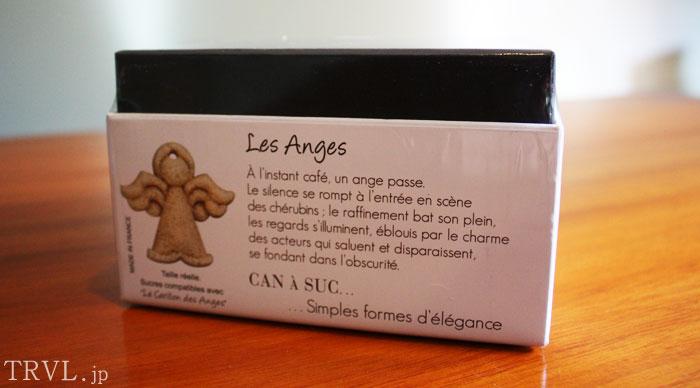 CANASUC Les Anges