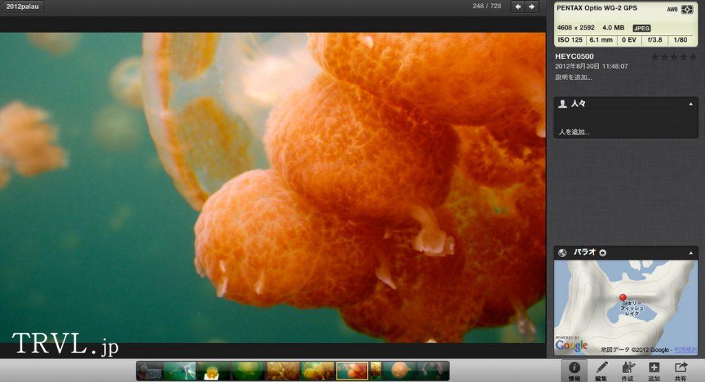 PENTAX 防水デジタルカメラ Optio WG-2