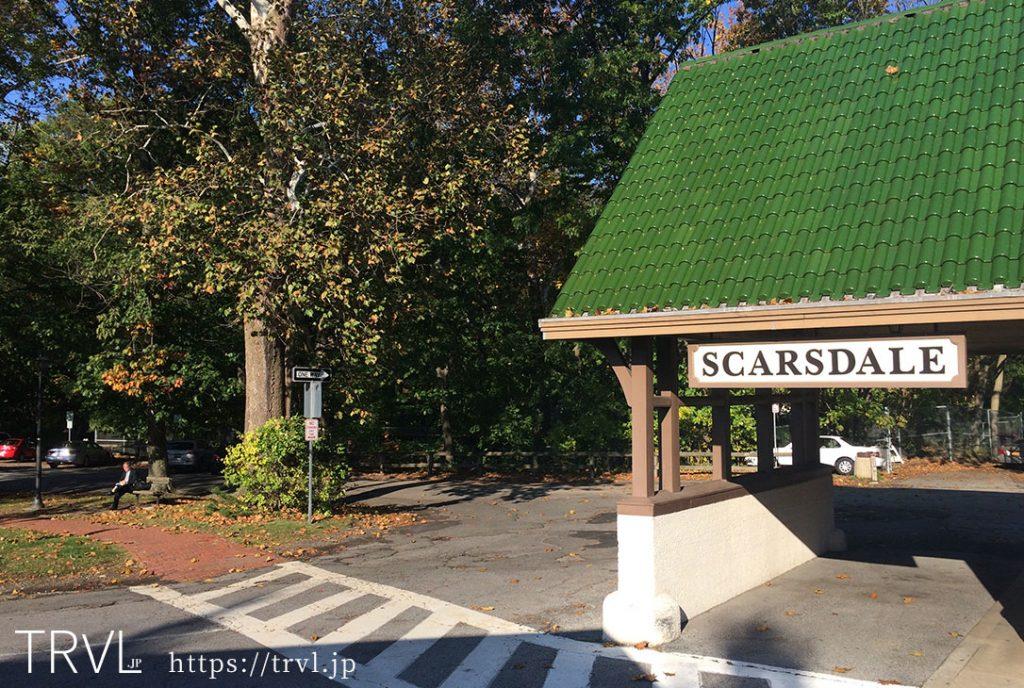 Scarsdale,スカースデール